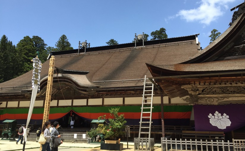 高野山とImmutable Infrastructure