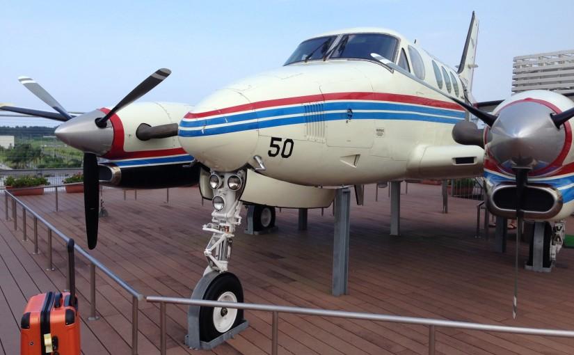 LCC(格安航空会社)