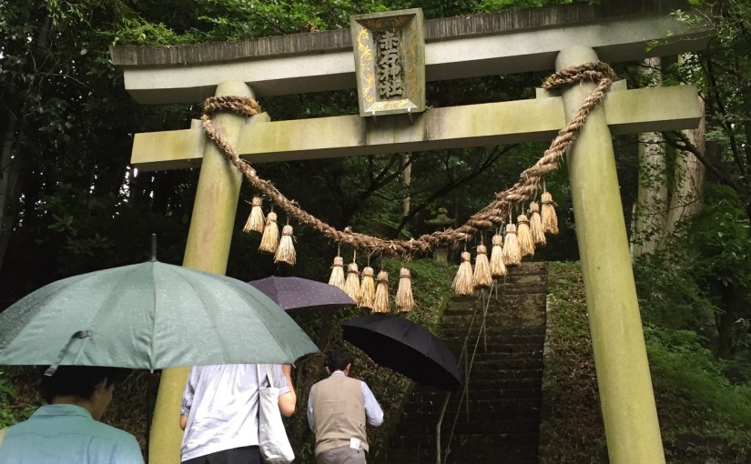 Takachiho.rb – The Red Stone Shrine