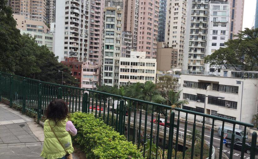 香港4日間