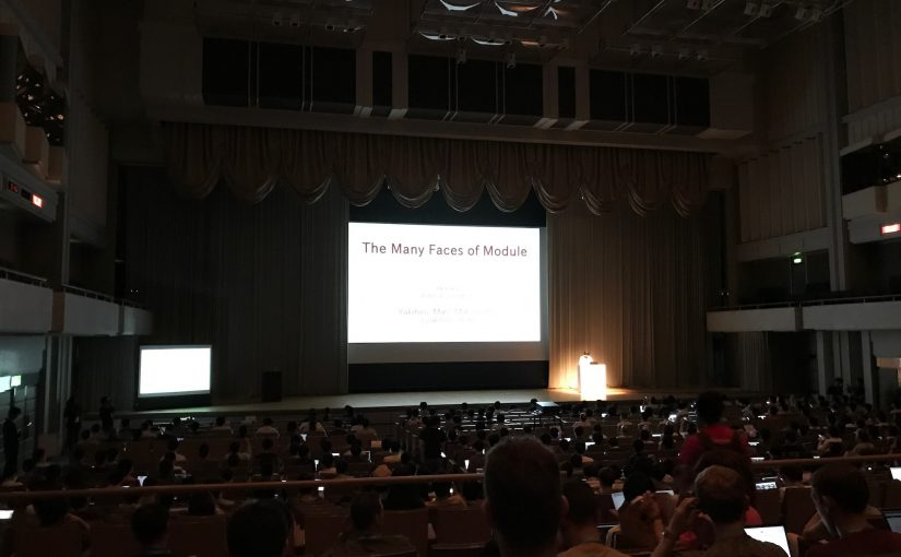 RubyKaigi 2017 at Hiroshima