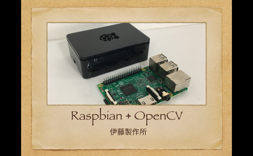 大阪Pythonの会