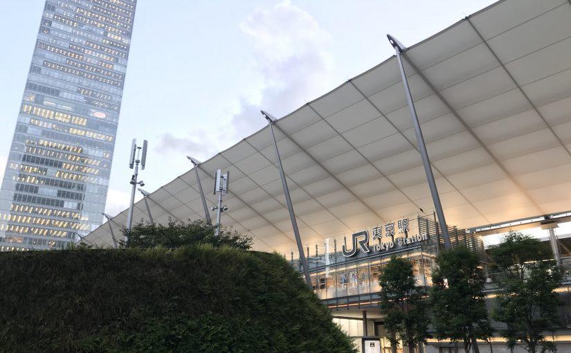 東京商談会